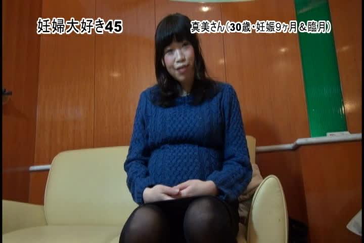 ボテ腹臨月ロケット乳美巨乳輪すけべな妊婦さんとSEX☆☆