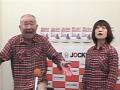 めいどのみやげ - 芸人ネタ図鑑