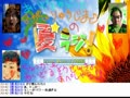 夏ラジアイドル総選挙! スペシャルゲスト「巌流島」の岩切ちゃん&ヨニーちゃん
