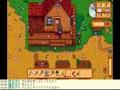 とりあえず11・12日目農業をやり、違うゲームします!